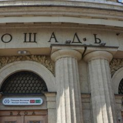 Гостиница РА на Невском 102 парковка