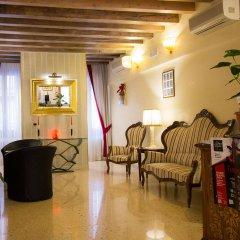 Отель Antigo Trovatore Венеция интерьер отеля