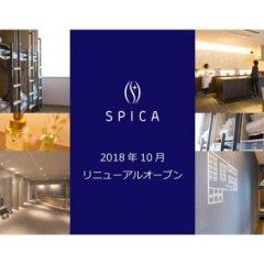 Hostel Spica Хаката гостиничный бар