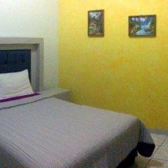 Hotel RC Plaza Liberación комната для гостей фото 4