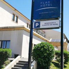 Отель Comfort Inn Fafe Guimaraes Португалия, Фафе - отзывы, цены и фото номеров - забронировать отель Comfort Inn Fafe Guimaraes онлайн фото 3