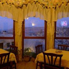 Travellers Cave Hotel Турция, Гёреме - отзывы, цены и фото номеров - забронировать отель Travellers Cave Hotel онлайн питание фото 2