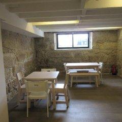 Oporto Music Hostel питание фото 3