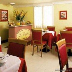 Hotel les Cigales питание