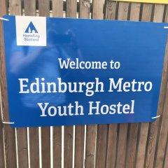 Отель Edinburgh Metro Youth Hostel Великобритания, Эдинбург - отзывы, цены и фото номеров - забронировать отель Edinburgh Metro Youth Hostel онлайн парковка