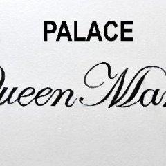 Отель Palace Queen Mary Luxury Rooms пляж фото 2