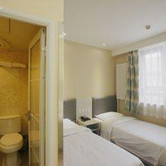 Dongdan Hotel Beijing комната для гостей