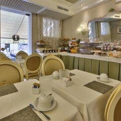 Hotel Olimpia Venice, BW signature collection Венеция питание фото 2