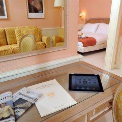 Hotel Parco dei Principi комната для гостей фото 2