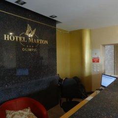 Отель Мартон Олимпик Калининград интерьер отеля фото 2