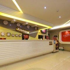 Thank You Hotel (Shenzhen Xili) Шэньчжэнь интерьер отеля фото 2