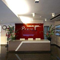 Praso @ Ratchada 12 Hotel интерьер отеля