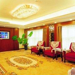 Отель Beijing Jintai Hotel Китай, Пекин - отзывы, цены и фото номеров - забронировать отель Beijing Jintai Hotel онлайн развлечения
