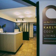 Отель Kaelyn Cozy Living Таиланд, Бангкок - отзывы, цены и фото номеров - забронировать отель Kaelyn Cozy Living онлайн