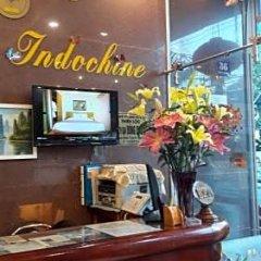 Indochine Hotel Nha Trang Нячанг гостиничный бар