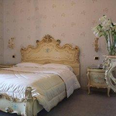 Отель Imperiale Италия, Терциньо - отзывы, цены и фото номеров - забронировать отель Imperiale онлайн комната для гостей