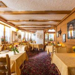 Отель Christiania Gstaad Швейцария, Гштад - отзывы, цены и фото номеров - забронировать отель Christiania Gstaad онлайн питание фото 3