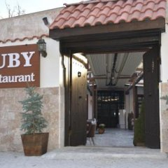 Ruby Otel Турция, Амасья - отзывы, цены и фото номеров - забронировать отель Ruby Otel онлайн фото 2