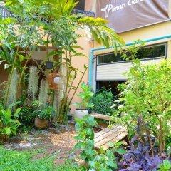 Piman Garden Boutique Hotel фото 10