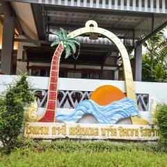 Отель Krabi Success Beach Resort фото 6