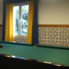 Отель Vista do Vale детские мероприятия