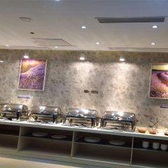 Lavande Hotel Gz Huangpu Avenue Branch питание фото 3