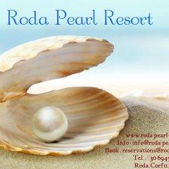 Отель Roda Pearl Resort спа