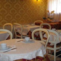 Отель Casa Artè Италия, Венеция - отзывы, цены и фото номеров - забронировать отель Casa Artè онлайн питание