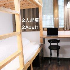 Jam Hostel Hakata Station Front Хаката комната для гостей фото 3