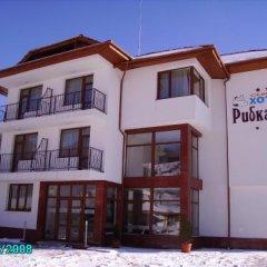 Отель Hoteli Smolyan Hotel Ribkata Болгария, Смолян - отзывы, цены и фото номеров - забронировать отель Hoteli Smolyan Hotel Ribkata онлайн