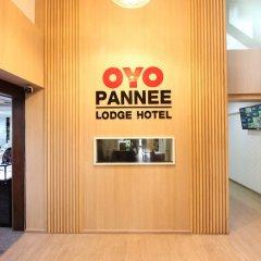 Отель Pannee Lodge Таиланд, Бангкок - отзывы, цены и фото номеров - забронировать отель Pannee Lodge онлайн детские мероприятия