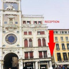 Отель Bellevue & Canaletto Suites Италия, Венеция - отзывы, цены и фото номеров - забронировать отель Bellevue & Canaletto Suites онлайн фото 2