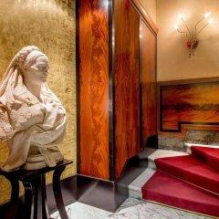 Tiziano Hotel Рим спа фото 2