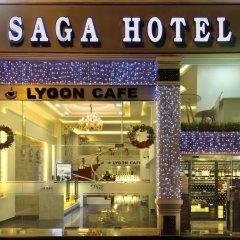 Saga Hotel питание фото 2