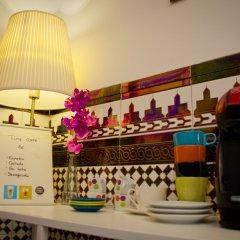 Отель Hostal La Muralla питание