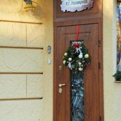 Гостиница Rauhvergher Profitable House фото 26