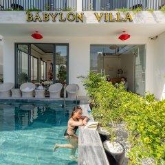 Отель Babylon Villa Хойан бассейн фото 3