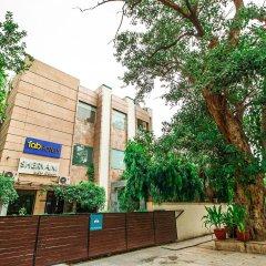 Отель Fab Hotel Prime Shervani Индия, Нью-Дели - отзывы, цены и фото номеров - забронировать отель Fab Hotel Prime Shervani онлайн фото 13