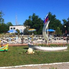 Гостиница Солнечный берег (Анапа) детские мероприятия