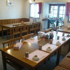 Отель Pension Blue Хакуба помещение для мероприятий