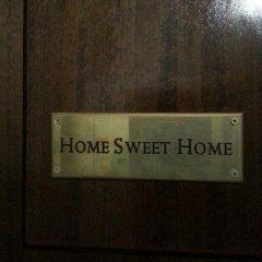 Отель Home Sweet Home Генуя парковка