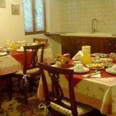 Отель B&B La Corte Dei Dogi Италия, Венеция - отзывы, цены и фото номеров - забронировать отель B&B La Corte Dei Dogi онлайн питание