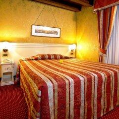 Отель Ca' San Polo Италия, Венеция - отзывы, цены и фото номеров - забронировать отель Ca' San Polo онлайн