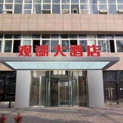 Guanhu Hotel вид на фасад фото 3
