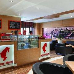 Отель Delta by Marriott Jumeirah Beach гостиничный бар