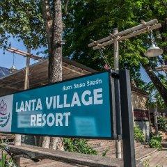 Отель My Lanta Village Ланта фото 6