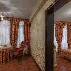 Отель Locanda al Leon 2 Венеция комната для гостей фото 2