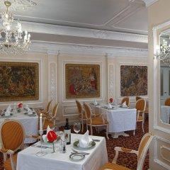 Гостиница Эрмитаж - Официальная Гостиница Государственного Музея питание фото 2