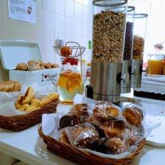 Lisboa Central Hostel питание фото 3