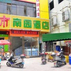 Nanyuan Hotel детские мероприятия